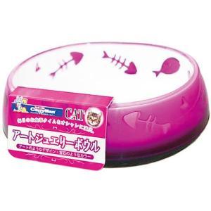 ドギーマンハヤシ キャティーマン 猫用食器 アートジュエリーボウル CAT ピンク |a-pet