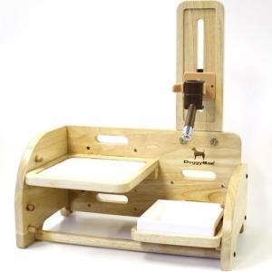 ドギーマンハヤシ ペット用 給水器付き食器台 ウッディーコンパクトダイナー  a-pet