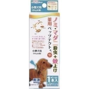 ドギーマン 薬用ペッツテクトプラス 小型犬用 約1ヶ月分 1本|a-pet