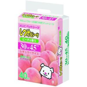 ボンビ しつけるシーツ ピーチの香り レギュラーサイズ 30×45cm 40枚|a-pet