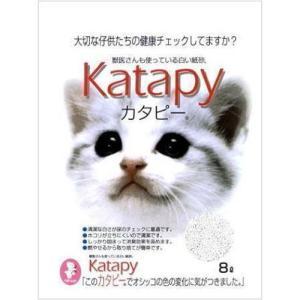 固まる猫の紙砂 ペパーレット カタピー 8L |a-pet