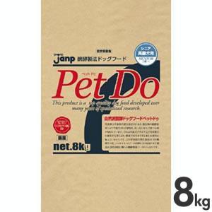 ジャンプ 犬用ドライフード PetDo ペットドゥ シニア 業務用 8kg(4kg×2袋) |a-pet
