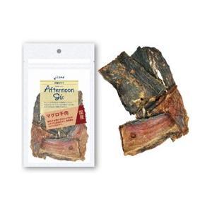 ジャンプ 犬用おやつ アフタヌーングー マグロ 干肉 50g|a-pet