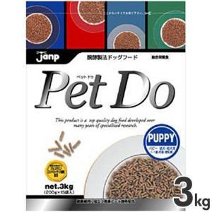 ジャンプ 犬用ドライフード PetDo ペットドゥ パピー 3kg(200g×15袋) |a-pet
