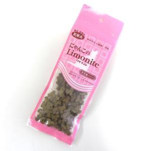 Limonite にゃんこのリモナイト ササミ・またたび入り 30g|a-pet