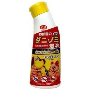 アース 薬用ノミ・ダニ退治 400g |a-pet
