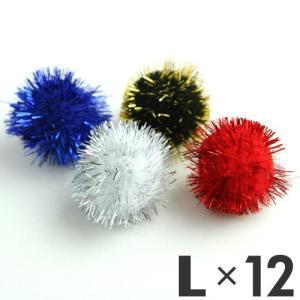 ファンタジーワールド 猫用おもちゃ ファンタジーラメボール L 12個入り LAME12L |a-pet