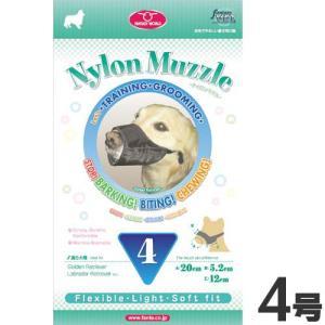 ファンタジーワールド 犬用口輪 ナイロンマズル 4号 DNM-04 |a-pet