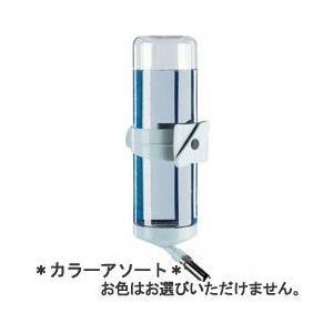 ファープラスト ケージ用 給水ボトル ドリンキー L 600cc 84663799 【カラーアソート(お色はお選びいただけません)】|a-pet