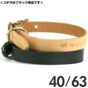 ファープラスト 犬用首輪 ナチュラルC 40/63 ブラック 75225917 |a-pet