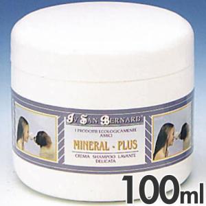 イブサンベルナルド 犬用シャンプー ミネラルプラス クリームシャンプー 100ml 828 |a-pet