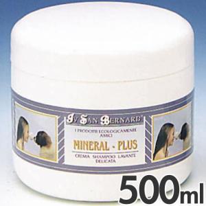 イブサンベルナルド 犬用シャンプー ミネラルプラス クリームシャンプー 500ml 835  a-pet
