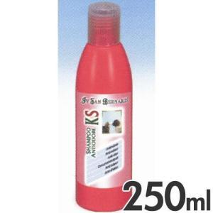イブサンベルナルド 犬猫用シャンプー KS アンチスメルシャンプー プロフェッショナル無臭・消臭 250ml 941 |a-pet