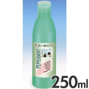 イブサンベルナルド 犬猫用シャンプー ペパーミントシャンプー リフレッシングハーブシャンプー 250ml 1115 |a-pet