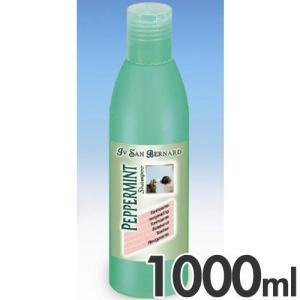 イブサンベルナルド 犬猫用シャンプー ペパーミントシャンプー リフレッシングハーブシャンプー 1000ml 1122 |a-pet