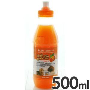 イブサンベルナルド 犬猫用シャンプー フルーツオブザグルーマー オレンジシャンプー 500ml 1825 |a-pet