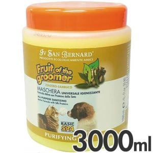 イブサンベルナルド 犬猫用コンディショナー フルーツオブザグルーマー ジンジャー&エルダーベリーコンディショナー 3000ml 1986 |a-pet