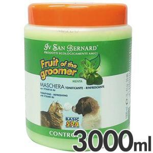 イブサンベルナルド 犬猫用コンディショナー フルーツオブザグルーマー ミントコンディショナー 3000ml 3027 |a-pet
