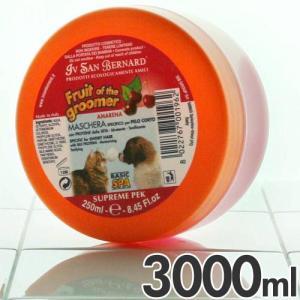 イブサンベルナルド 犬猫用コンディショナー フルーツオブザグルーマー ブラックチェリーコンディショナー 短毛種用 3000ml 3034 |a-pet