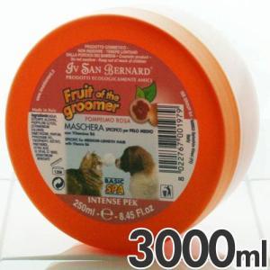イブサンベルナルド 犬猫用コンディショナー フルーツオブザグルーマー ピンクグレープフルーツコンディショナー 中毛種用 3000ml 3041 |a-pet