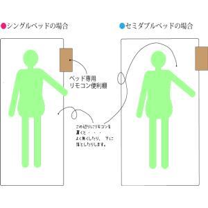 ベッドサイドテーブル「りもて」(スマホ、リモコン、文庫本用)濃い木目(小サイズ)ベッドと同じに、高さ合わせ調節可能。暗やみOK、こぼれ止め付きベッド棚。|a-pi|06