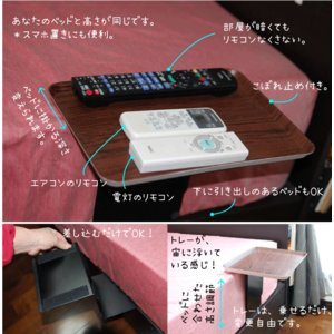 ベッドサイドテーブル「りもて」(スマホ、リモコン、文庫本用)濃い木目(小サイズ)ベッドと同じに、高さ合わせ調節可能。暗やみOK、こぼれ止め付きベッド棚。|a-pi|08