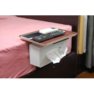 「リモて」濃い木目(小サイズ)【ティッシュBOX付き】(ベッド用サイドテーブル)|a-pi