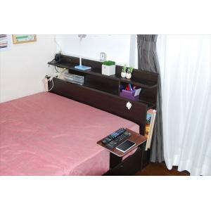 「リモて」濃い木目(小サイズ)【ティッシュBOX付き】(ベッド用サイドテーブル) a-pi 05