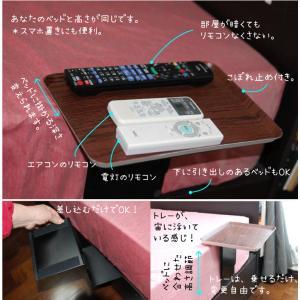 「リモて」濃い木目(小サイズ)【ティッシュBOX付き】(ベッド用サイドテーブル) a-pi 09