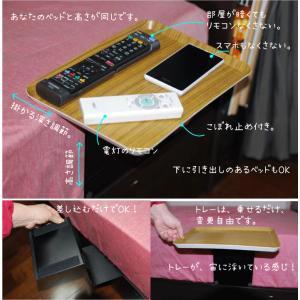 ベッドサイドテーブル「りもて」(スマホ、リモコン、文庫本用)うすい木目(小サイズ)ベッドと同じに、高さ合わせ調節可能。暗やみOK、こぼれ止め付きベッド棚。|a-pi|06