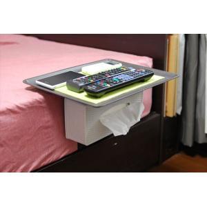 「リモて」グレーの木目(大サイズ)【ティッシュBOX付き】(ベッド用サイドテーブル)|a-pi
