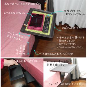 「リモて」グレーの木目(大サイズ)【ティッシュBOX付き】(ベッド用サイドテーブル)|a-pi|07
