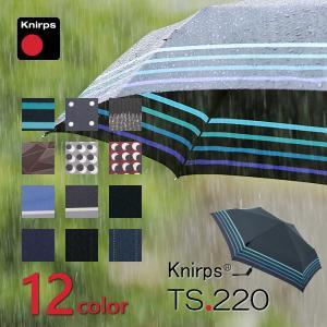 ブランド : Knirps(クニルプス) サイズ収納時(約) : 幅7cm×厚み4cm×長さ29cm...