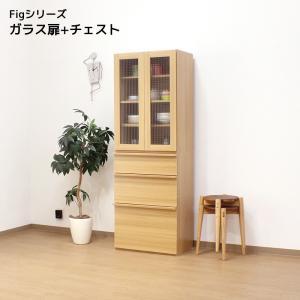 組み合わせ食器棚(ガラス扉とチェスト) 送料無料