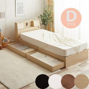 ダブルベッド ベッド 4色 送料無料 引出し収納 Alloysアロイス収納ベッド 高密度アドバンスポ...