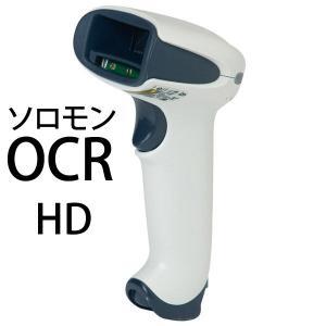 Xenon 1900 ソロモンOCR搭載モデル【特殊OCR対応スキャナ】【HDタイプ】(USB)|a-poc