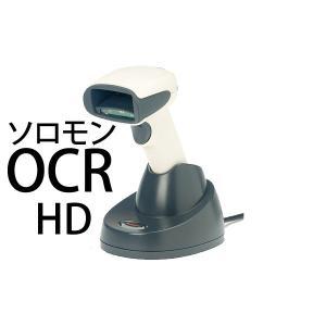 Xenon 1902 ワイヤレスOCRリーダー【ソロモンOCR搭載】【HDタイプ】(USB)|a-poc