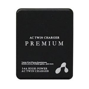 USB2ポート AC充電器 (CM-520W1、CM-200M対応)|a-poc|04