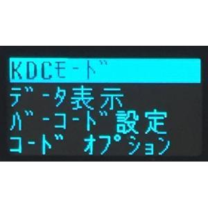 KDC200iM レーザーバーコードリーダー搭載データコレクタ(USB+Bluetooth)|a-poc|02