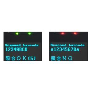 KDC300M-SF-AM 2次元バーコードリーダー搭載データコレクタ(USB+Bluetooth)|a-poc|03