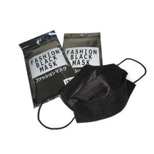 黒マスク/ビジュアルブラックマスク/3枚入X2袋