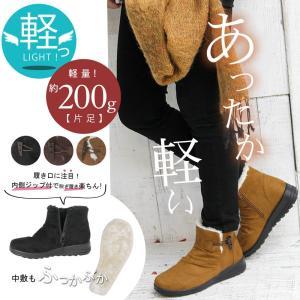スエードと履き口からのぞくふわふわのファーが秋冬にぴったりのショートブーツ。  サイドに飾られたトグ...