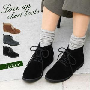 ショートブーツ スエードレディース 靴 黒 歩きやすい 痛くない レースアップ 走れる マニッシュ