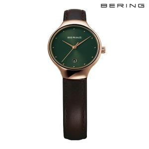 ベーリング ユニセックス・ペアコレクション インフィニティー 13326-569 Unisex Pair Collection Infinity 日本限定 クオーツ腕時計 正規品 |a-spiral