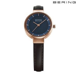 ベーリング レディス スカンジナビアンソーラー BERING Ladies Scandinavian Solar  14627-467 正規品 クオーツ腕時計|a-spiral