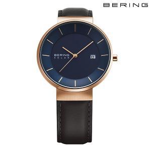 ベーリング ユニセックス スカンジナビアンソーラー BERING Unisex Scandinavian Solar  14639-467 正規品 クオーツ腕時計|a-spiral