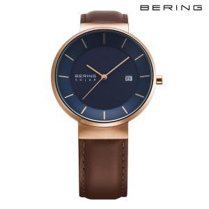 ベーリング ユニセックス スカンジナビアンソーラー BERING Unisex Scandinavian Solar  14639-567 正規品 クオーツ腕時計|a-spiral