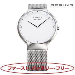 ベーリング BERING 時計 マックス・レネ 15540-004 クオーツ腕時計|a-spiral