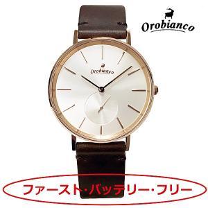 オロビアンコ 時計 センプリチタス OR-0061-29 正規品 クオーツ腕時計|a-spiral