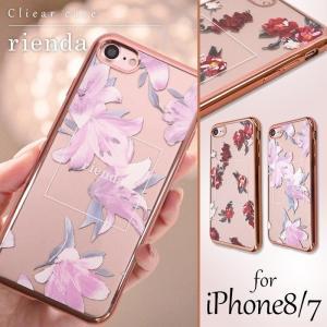 riendaの花柄をあしらったiPhone8/iPhone7対応のiPhoneケース  柔らかい素材...